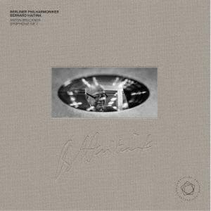 ブルックナー: 交響曲第7番<数量限定盤> LP
