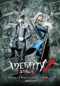 Identity V STAGE Episode1『What to draw』Side:S Blu-ray Disc