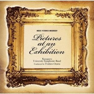 M.ムソルグスキー:組曲「展覧会の絵」 CD
