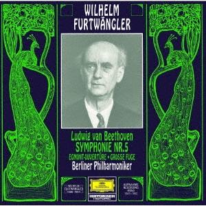 ベートーヴェン:交響曲第5番≪運命≫、≪エグモント≫序曲、大フーガ [UHQCD x MQA-CD]<生産限定盤> UHQCD