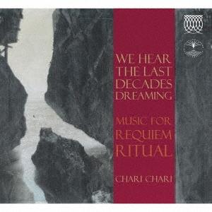We hear the last decades dreaming CD
