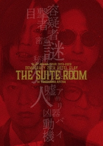 GLAY ARENA TOUR 2019-2020 DEMOCRACY 25TH HOTEL GLAY THE SUITE ROOM in YOKOHAMA ARENA [2DVD+Book] DVD
