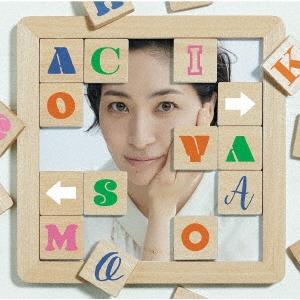 シングルコレクション+アチコチ<通常盤> CD