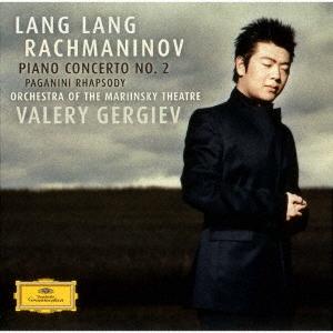 ラフマニノフ:ピアノ協奏曲第2番、パガニーニの主題による変奏曲<限定盤> UHQCD