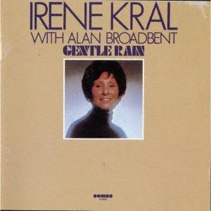 ジェントル・レイン+2<期間限定価格盤> CD