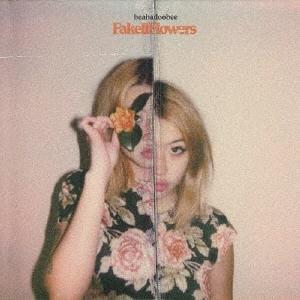 Fake It Flowers CD