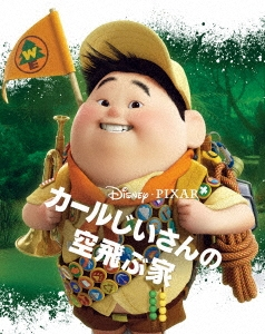 カールじいさんの空飛ぶ家 MovieNEX [Blu-ray Disc+DVD]<期間限定版> Blu-ray Disc