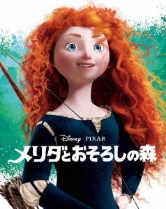メリダとおそろしの森 MovieNEX [Blu-ray Disc+DVD]<期間限定版>