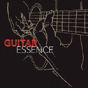 ギター・エッセンス