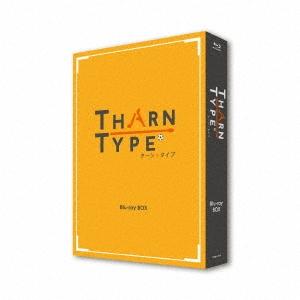 TharnType/ターン×タイプ Blu-ray BOX Blu-ray Disc