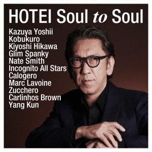 Soul to Soul [CD+DVD]<初回生産限定盤> CD