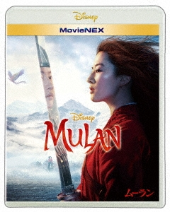 ムーラン MovieNEX [Blu-ray Disc+DVD] Blu-ray Disc