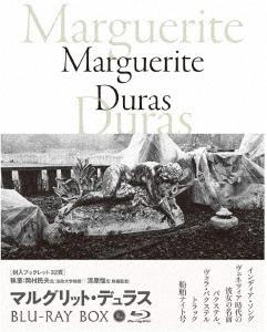 マルグリット・デュラス Blu-ray BOX Blu-ray Disc