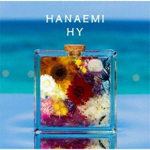 HANAEMI<通常盤> CD