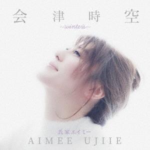 会津時空-winter's- 12cmCD Single