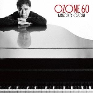 OZONE 60 SHM-CD