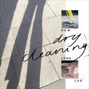 New Long Leg CD