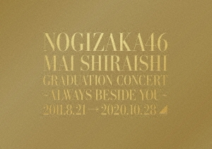 NOGIZAKA46 Mai Shiraishi Graduation Concert ~Always beside you~ [2Blu-ray Disc+ブックレット+グッ Blu-ray Disc