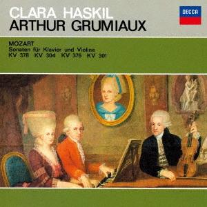 モーツァルト:ヴァイオリン・ソナタ第25・28・32・34番 [SACD[SHM仕様]]<生産限定盤>