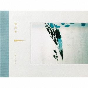 発光帯 [CD+DVD]<完全生産限定盤>