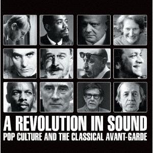 サウンド革命~ポップ・カルチャーを覚醒させたアヴァンギャルドの基礎知識
