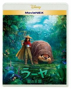 ラーヤと龍の王国 MovieNEX [Blu-ray Disc+DVD] Blu-ray Disc