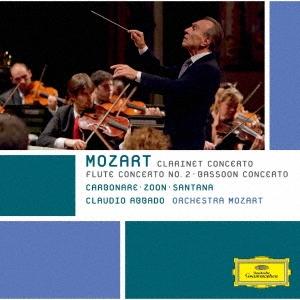 モーツァルト:クラリネット協奏曲 フルート協奏曲第2番、ファゴット協奏曲
