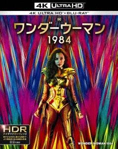 パティ・ジェンキンス/ワンダーウーマン 1984 [4K Ultra HD Blu-ray Disc+Blu-ray Disc]<通常版>[1000800295]