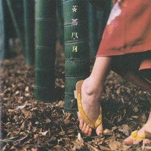 スピッツ『花鳥風月+』CD