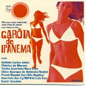 『イパネマの娘』オリジナル・サウンドトラック<限定盤>