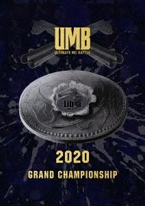 ULTIMATE MC BATTLE2020 GRAND CHAMPIONSHIP<初回生産限定盤>