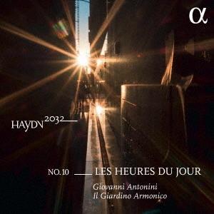ハイドン: 交響曲「朝」「昼」「晩」