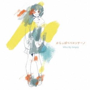 からっぽペペロンチーノ/Who By Empty<タワーレコード限定>[FBAC-136]