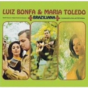 ブラジリアーナ<限定盤>