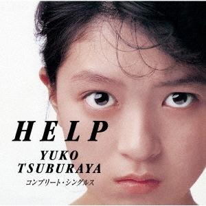 円谷憂子/HELP VAPイヤーズ コンプリート・シングルス<期間限定価格盤>[UVPR-40023]