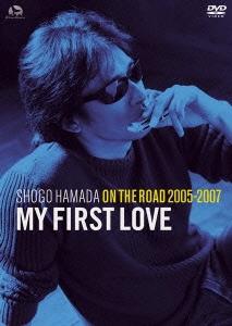 浜田省吾/ON THE ROAD 2005-2007