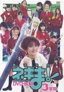 魔法先生ネギま! DVD-BOX 3学期 [4DVD+CD]