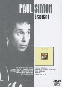 グレイスランド<初回生産限定盤>