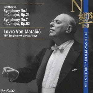 ベートーヴェン:交響曲 第1番/第7番