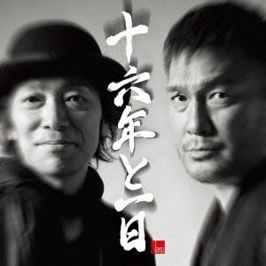 class/十六年と一日  [CD+DVD][XNGE-58001]