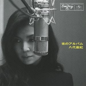 八代亜紀/夜のアルバム
