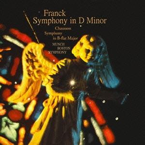 シャルル・ミュンシュ/フランク:交響曲二短調 ショーソン:交響曲変ロ長調<期間生産限定盤>[SICC-1802]