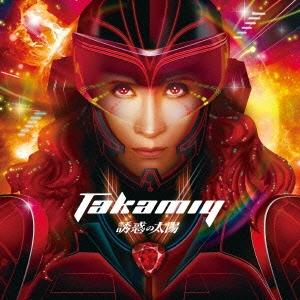 Takamiy (高見沢俊彦)/誘惑の太陽 [CD+DVD]<初回限定盤>[TYCT-39032]