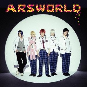 アルスマグナ/ARSWORLD<通常盤>[UPCH-2057]