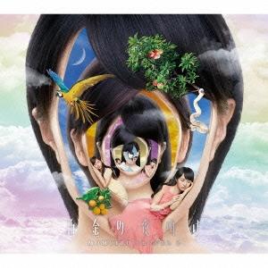 白金の夜明け [CD+Blu-ray Disc]<初回限定盤>