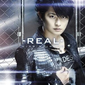 リアル-REAL- [CD+DVD]<初回限定盤> 12cmCD Single