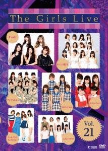 アンジュルム/The Girls Live Vol.21 [UFBW-1485]
