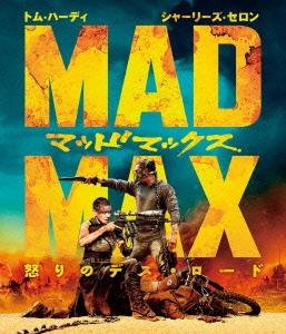 マッドマックス 怒りのデス・ロード Blu-ray Disc
