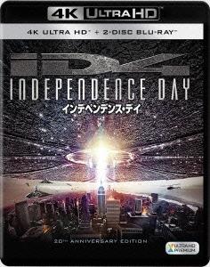 インデペンデンス・デイ <4K ULTRA HD + 2Dブルーレイ / 3枚組>