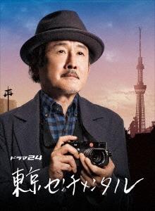 東京センチメンタル DVD-BOX DVD